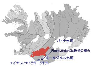 Rangarthing_ytra_map_2