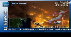 110312earthquake_kesennuma